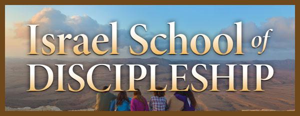 Israel School of Discipleship banner