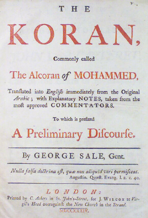 The title page from Jefferson's copy of the Koran.